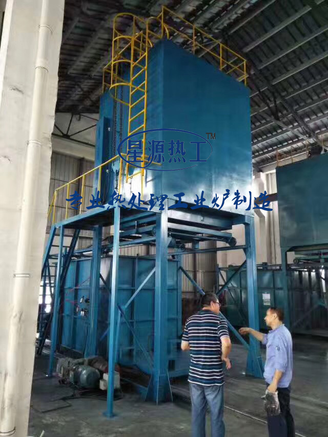 Shanghai aluminum alloy quenching furnace