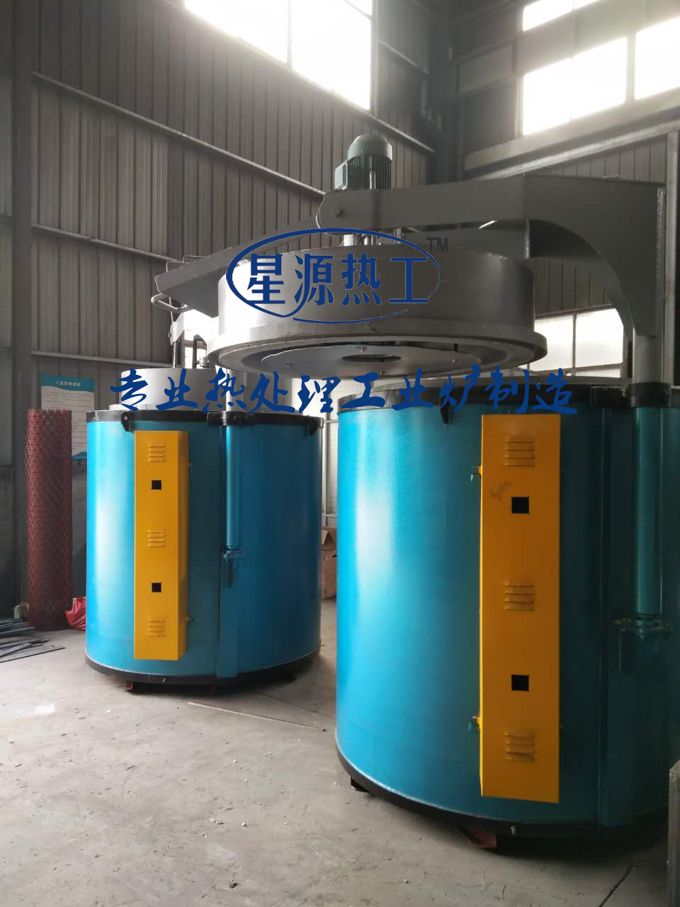 Pit type quench tempering furnace