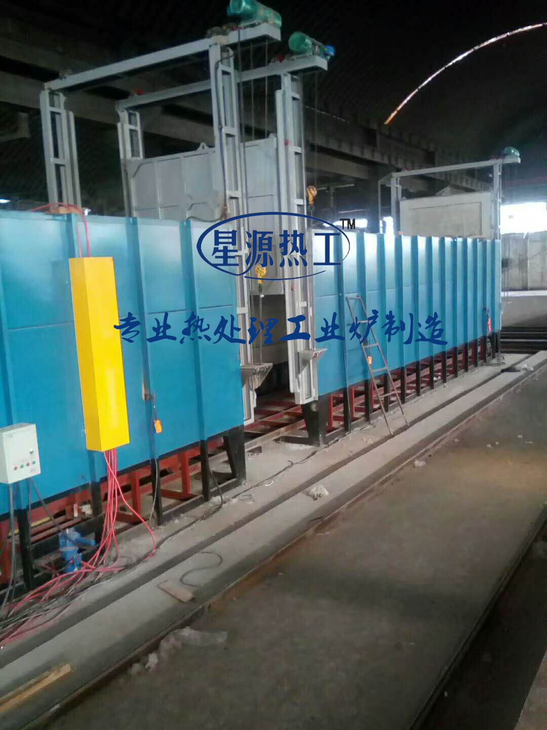 Trolley annealing furnace for pipe fittings