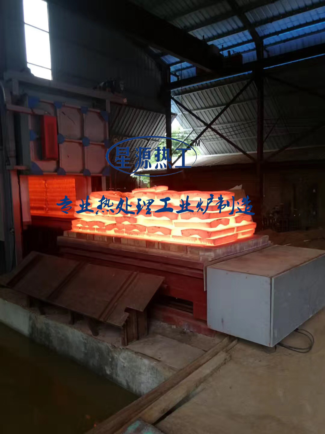 200 kw high manganese steel trolley quenching furnace