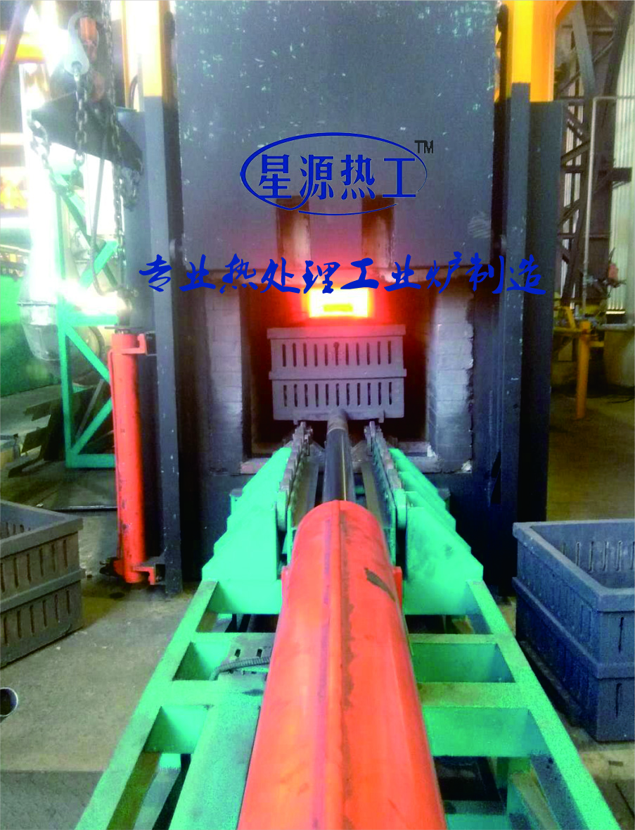 Push rod type natural gas heat treatment furnace