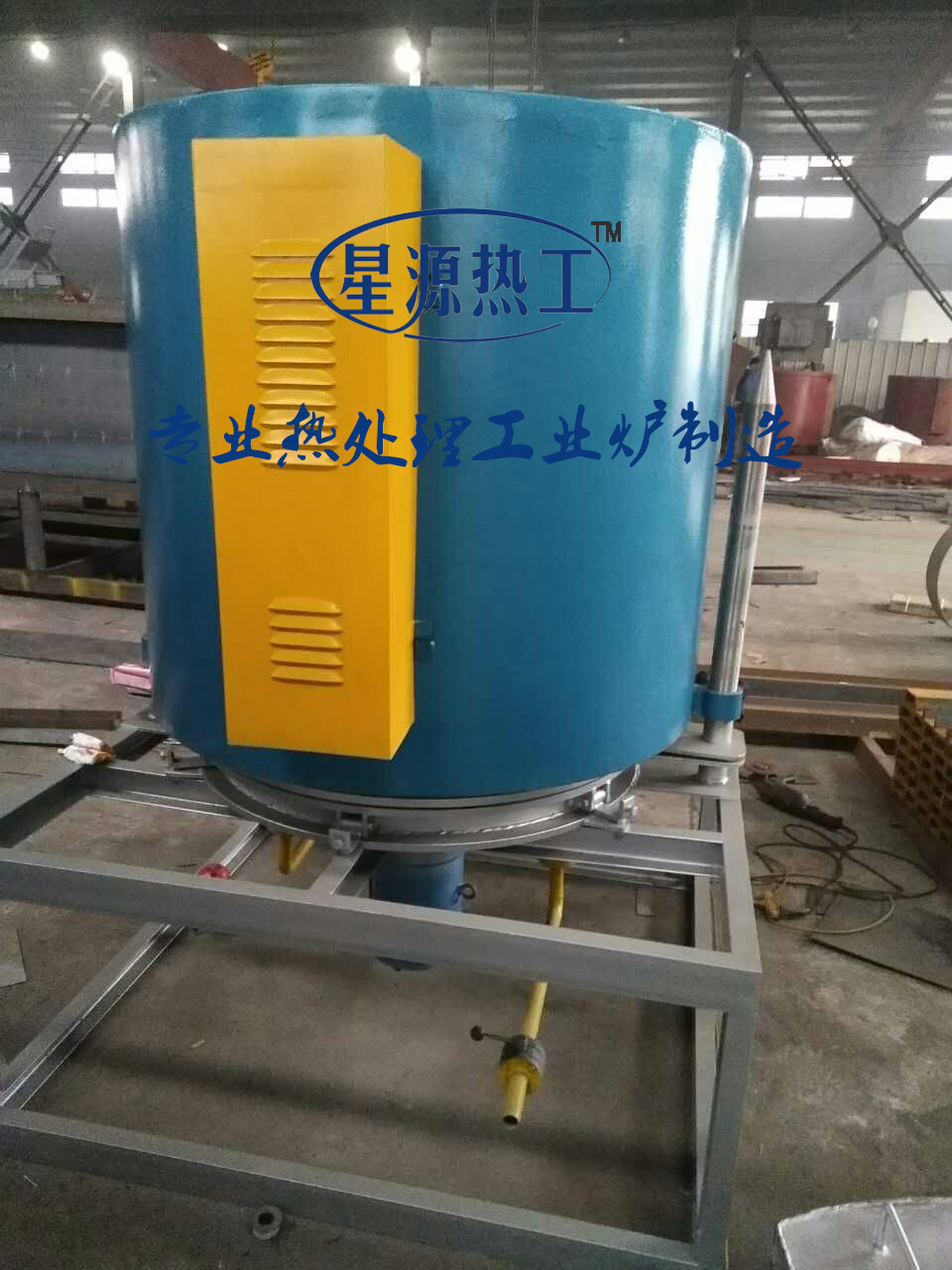 27kw Vacuum cover furnace for electronic products