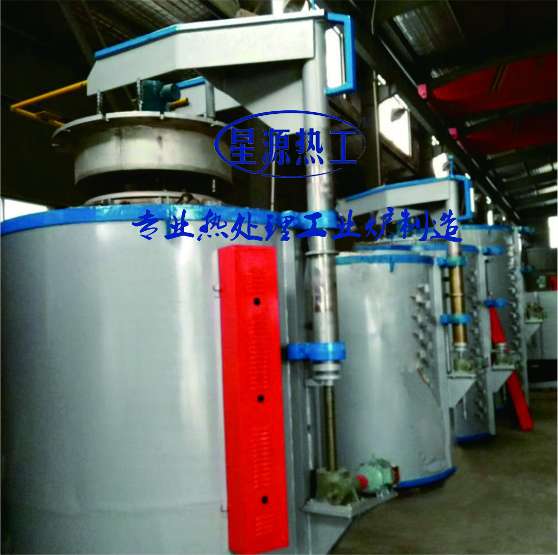 RQ3 Well type gas carburizing furnace