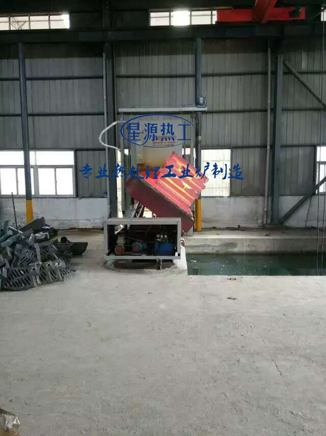 High - strength steel trolley type quenching furnace