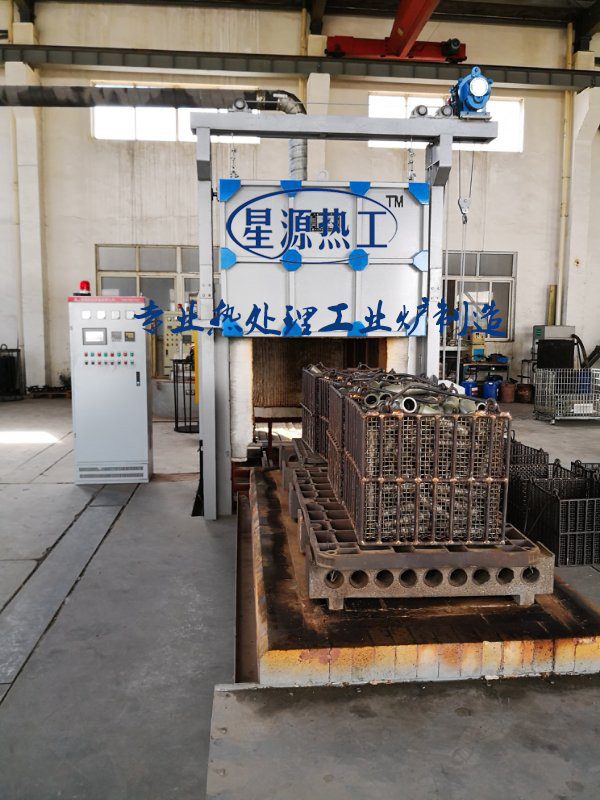 Trolley type tempering furnace