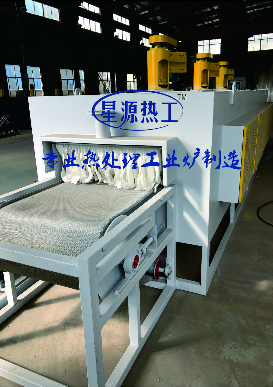RCW Type a mesh belt type has a muffle resistance furnace