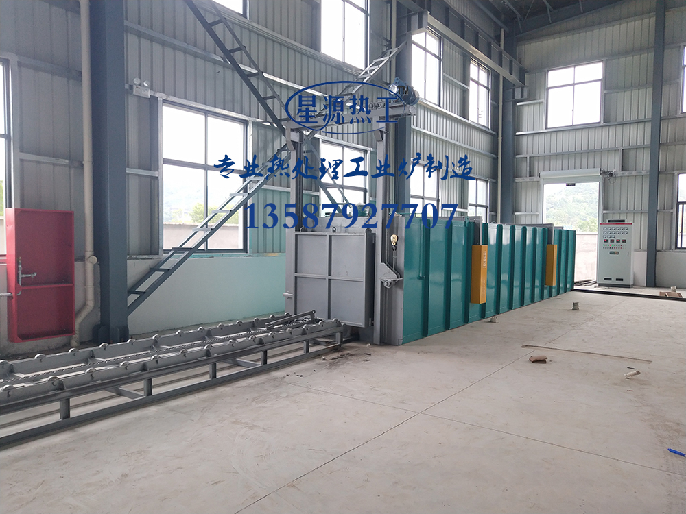 Aluminum alloy trolley annealing furnace