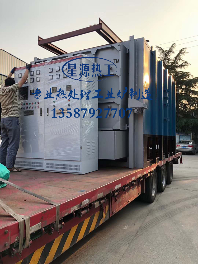 480 kw high manganese steel quenching car furnace