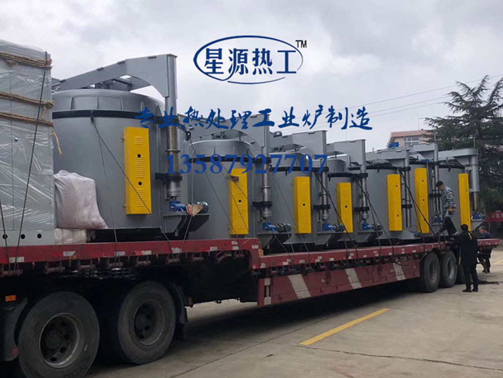 Well type carburizing, nitriding, tempering furnace unit